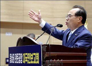 민주당 소속 오거돈 부산시장 전격 사퇴…내년 4월 보궐선거