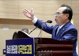 [특징주] 오거돈 부산시장 사퇴...김세연株 동일고무벨트 상한가