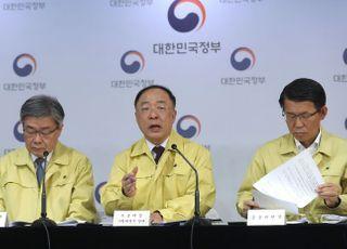 """[이제는 경제다] 경제 5단체 """"기업 안정화 지원방안, 20대 국회서 신속 처리해야"""""""