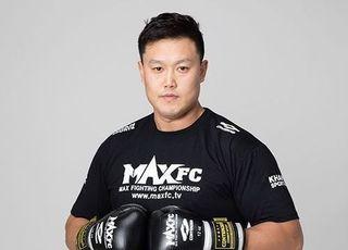 """""""명현만 보호"""" MAX FC, 위대한과 스파링 불허"""