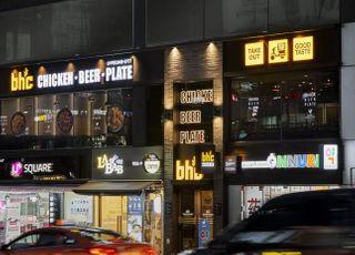 bhc치킨, 올해 첫 서울 직영점 '신사역점' 오픈