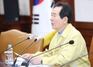 """丁총리 """"차주부터 마스크 구매량 1인 3매 확대"""""""