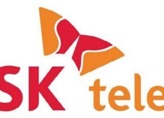 SKT, 5G 제조 혁신 가속도…한국스마트팩토리데이터협회와 MOU