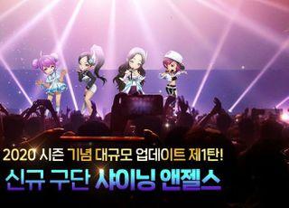 모바일게임서 만난 '최애' 아이돌…직접 키우는 재미 '쏠쏠'