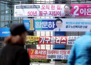 """통합당 """"황운하 압수수색, 철저 수사로 권력 민낯 밝혀야"""""""