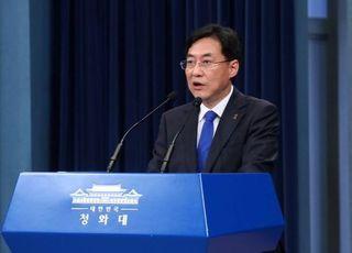 """""""재난지원금 5월 13일부터 지급""""…야당 압박 나선 청와대"""