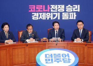 민주당, 부산시장 보궐선거 후보 내겠다고?