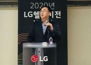 """송구영 LG헬로 대표 """"고객가치 창출로 제2의 도약 준비"""""""