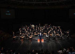 국립극장 '정오의 음악회', 5월부터 시동 건다