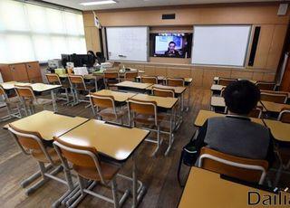 '고3·중3' 5월 개학 현실화되나…교육부, 시기·방법 등 내일 논의