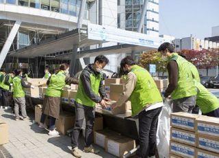 [코로나19] 코오롱, 위기극복 위한 '마음 드림팩' 지원