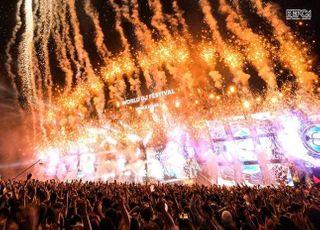 '2020 월드 디제이 페스티벌, 코로나19 여파 10월로 연기