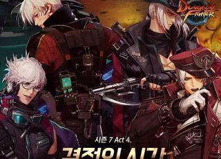 """""""연휴 나들이객 잡아라""""…게임업계, 대규모 업데이트 러시"""