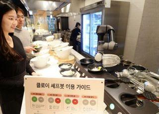 LG전자, CJ푸드빌 빕스 매장에 'LG 클로이 셰프봇' 추가 도입