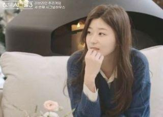"""""""학폭 사실무근""""…'하트시그널3' 이가흔 측, 의혹 제기자 고소"""