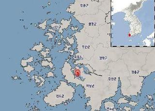 이틀 만에 또…전남 해남 서북서쪽서 규모 2.4 지진
