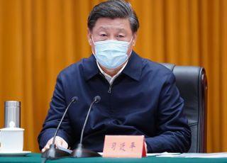 """[코로나19] 시진핑 """"방역 전쟁서 중대한 전략적 성과"""""""