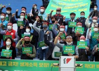 """민주노총 """"이천 화재는 산업재해…재해기업처벌법 제정하라"""""""