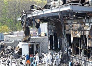 경찰, 이천 화재 '사망자 사인·화재원인' 집중수사