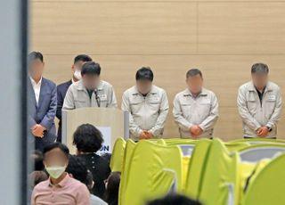이천 참사 현장 정밀수색…'유해·유류품' 수습에 초점