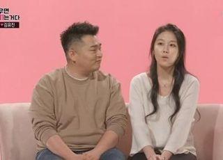 '이원일 예비신부' 김유진 PD 의식불명…'학폭' 논란 후 극단적 선택
