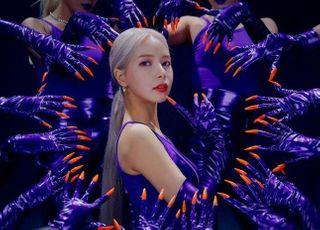 마마무 솔라, 솔로 데뷔곡 '뱉어'…단 11일 만에 이뤄낸 성과