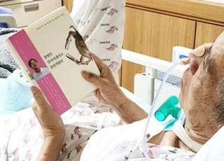 """이외수 작가, 뇌출혈 수술 42일 만에 일반 병실로…""""의식 되찾아"""""""