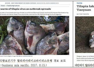 해수부, 해외 발병한 신종 수산동물질병 국내 유입 막는다