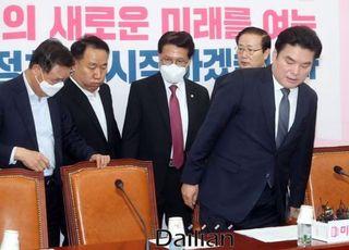 실리 대신 도의 택하나…통합·한국, 합당에 무게