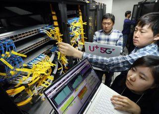 "LGU+ ""상용망서 '5G 단독모드' 테스트 완료"""