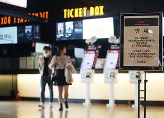 [초점] 영화·공연 관객수 반등 시작…악몽의 터널 지났나
