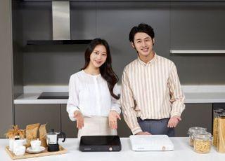 삼성전자, 포터블 인덕션 '더 플레이트' 신제품 출시