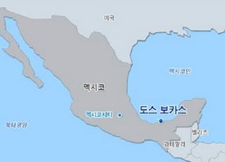 삼성엔지니어링, 멕시코 정유 프로젝트 추가 계약…700억원 규모