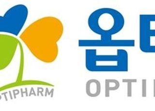 옵티팜·휴벳바이오, 동물실험서 코로나19 중화항체 능력 확인