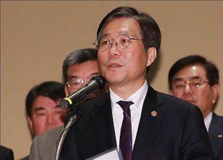 """성윤모 장관 """"코로나19 이후 대외통상환경 바뀔 것"""""""