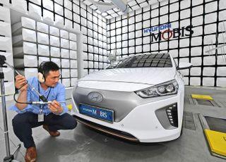 현대모비스, 전기차 그릴 커버 이용한 '가상엔진사운드' 최초 개발