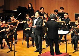 차세대 오페라스타 찾는다…국립오페라단, 성악콩쿠르 개최