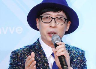 """""""유산슬 넘을 트로트 인재 찾는다""""…MBC, '트로트의 민족(가제)' 론칭"""