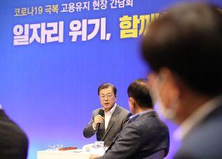 [文대통령 취임 3주년] 최대 난제 '일자리'…한국판 뉴딜 새 희망될까