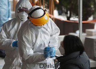 """[코로나19] 中 """"바이러스 우한서 왔다는 증거 없어""""…폼페이오에 반박"""
