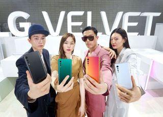 디자인 강조 'LG 벨벳', 디지털 런웨이 무대서 첫 데뷔