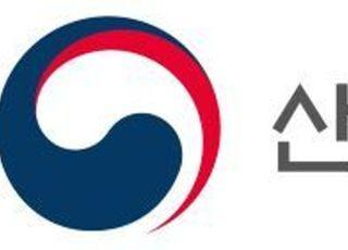 산업부 소관 40개 공공기관, 중기제품 구매촉진 협약 체결