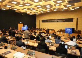 급변하는 통상환경…'포스트 코로나' 대응 전략 한 목소리