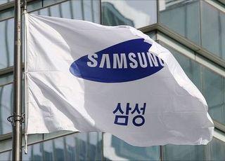 무노조 경영 폐기한 삼성…강성노조 텃밭될라