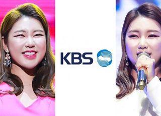 송가인 소속사, KBS와 손잡고 '트롯전국체전' 제작 확정