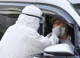 일본, 코로나 검사 기준 완화… '37.5℃ 이상' 삭제
