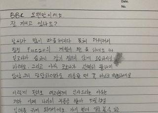"""""""멋지게 돌아올 것""""…블락비 유권, 18일 군 입대"""