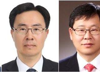 文대통령, 장·차관급 인사…국무조정실장에 구윤철 기재부 2차관