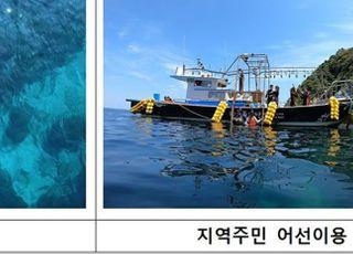 해수부, 제주 수중레저 등 올해 우수해양관광상품으로 선정