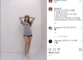 """[SNS샷] 김연정 치어리더 2m 화보 인증 """"한쪽 다리를 스윽"""""""